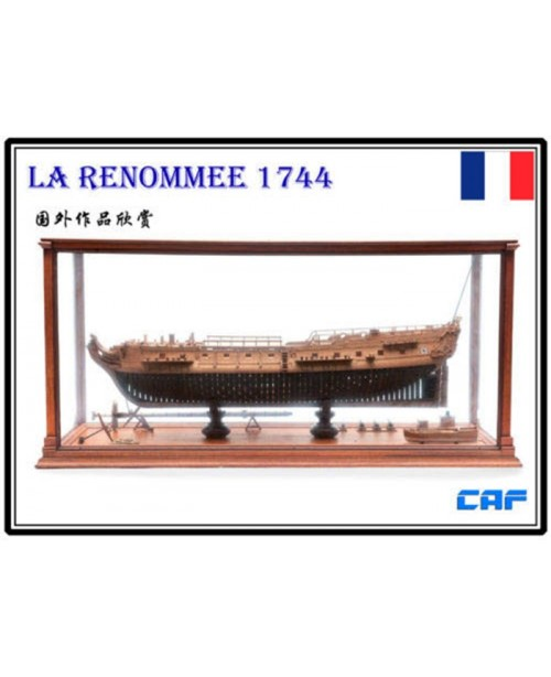 La Renommee 1744 Part1- 4 Scale 1/48 1230 mm Admir...