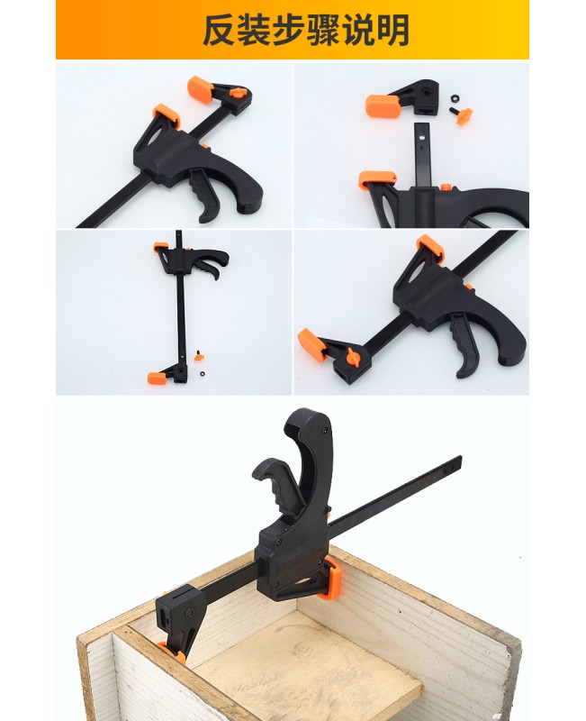 4 Inch Wood Quick Release Bar Clamp F Clamp Grip Ratchet Release Squeeze - 5 Pcs