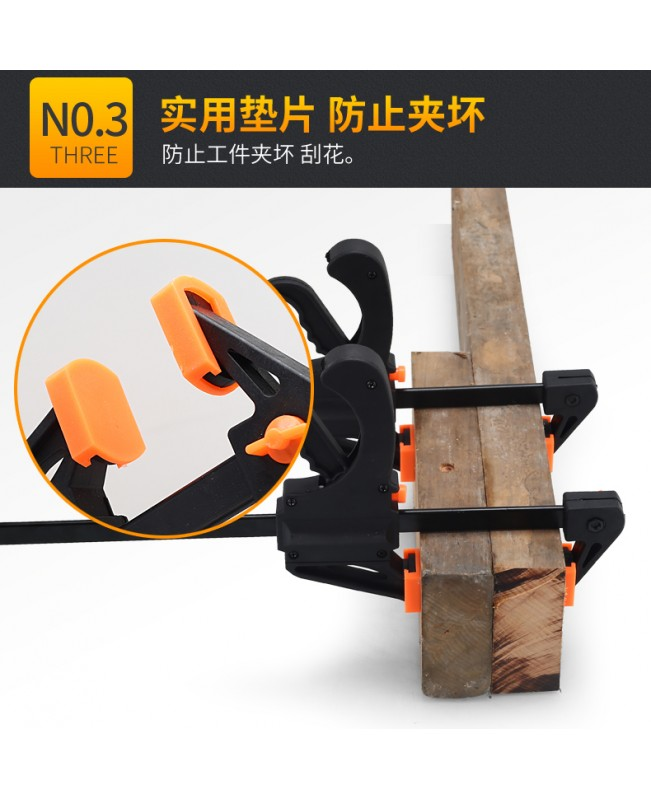 4 Inch Wood Quick Release Bar Clamp F Clamp Grip R...