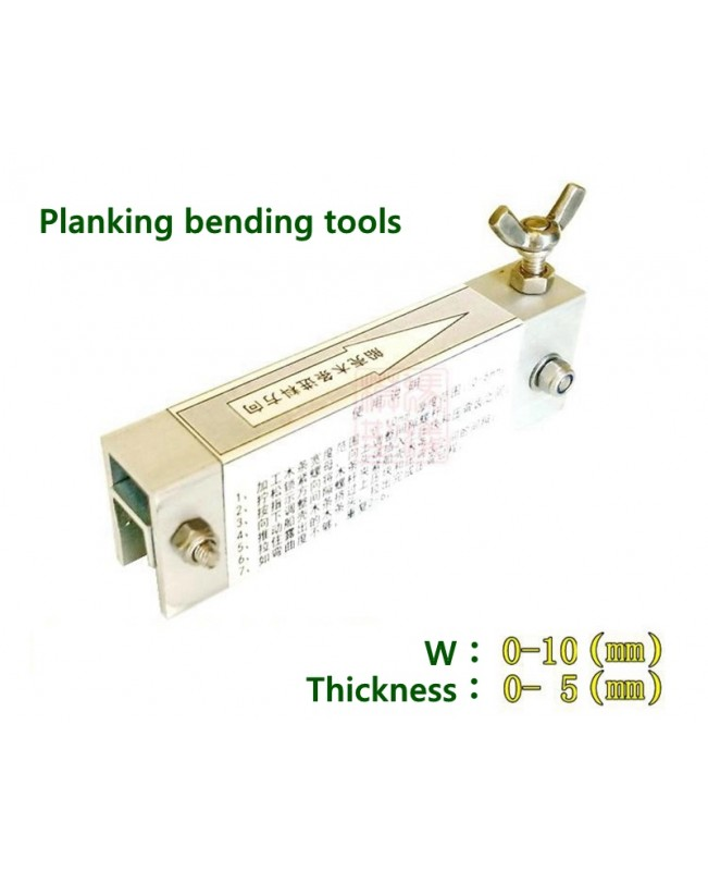 Planking bending tools